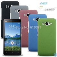 Slim High Quality Xiaomi M2 mi2 Cover Case for Xiaomi M2s 2s mi2s Back Cover Free shipping