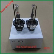 wholesale xenon d2r
