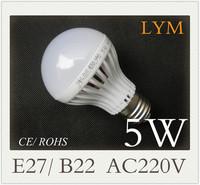 5W E27 SMD5630 Epistar 8pcs nature white/ warm white 220V  led bubble ball bulb led bulbs