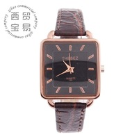 NEW 2014 wholesale ladies'  business square dial full stainless steel Quartz waterproof leather strap watch TBS928