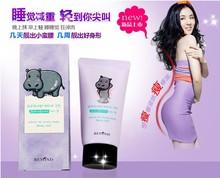 Authentic Korean LG hippo body care Slimming Gel slimming fat burning cream 150g skin care Weight loss gel slimming cream