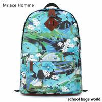 Big Kawaii Backpack Printing Backpack Women Girl Fashion Mochila Brand for School Travel Large Floral Canvas Rucksack Laptop Bag