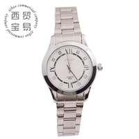 Free shipping 2014 Luxury watch women's Quartz full stainless steel waterproof steel band wristwatch wholesale LB8822
