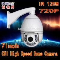 NEW VISION   Free shipping IR PTZ Camera HDCVI CAMERA  CVI Smart ball machine  HDCVI IR PTZ Dome Camera