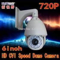 NEW VISION   Free shipping IR PTZ Camera HDCVI CAMERA  CVI Smart ball machine  HDCVI IR PTZ Dome Camera HD-CVI  ptz camera  ptz