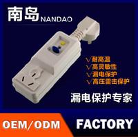 Free Shipping! Nandao Brand Leakage protection plug 220V10A