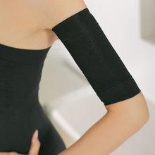 NY033 potent fat burning thin thin arm elastic sleeve armband arm(China (Mainland))