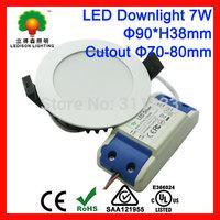 CE SAA UL Approved Indoor Lighting High Quality 7Watt LED Down Lights 70-80mm Cutout 550-600Lumen
