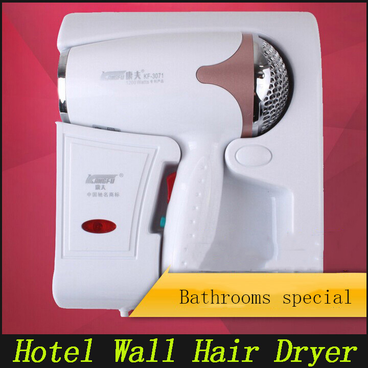 KF-3071 Wall Mounted Hotel Hair Dryer Guesthouse Wall-Mounted Hairdryer 1200W EU,UK And US adapter plug(China (Mainland))