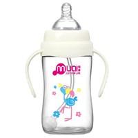 Free Shipping (2 Colors) Feeding Bottles Milk Bottle Nursing Bottle PP with Wide Mouth 240ml