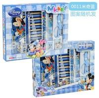 0011 export quality plastic cartoon stationary set