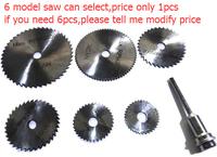 Mini circular saw blade / diy chainsaw / Taiwan Saw/6 model saw can select/price is 1pcs saw/if need 1set need add price 15USD