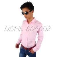Stylish Men's Solid Slim Long Sleeve Shirts For Formal Casual Dress
