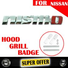 popular nissan skyline car