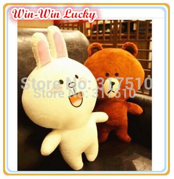 New 40CM App Line Plush Toys Honey Bunny Brown Bear Plush Doll Cartoon Doll Holiday Gifts Valentine's Day Gift Wedding Souvenirs(China (Mainland))