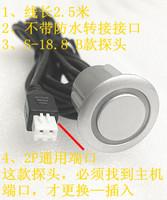 Parking Sensor 18.8mm sensor 18.8 B ultrasonic sensors cable-long 2.5m