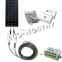 150 Watt COMPLETE KIT Off Grid system PV Solar Panel for 12V battey for RV Boat *
