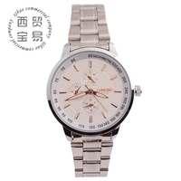 Hot sale elegant champagne  women's multi-function Quartz full stainless steel waterproof steel band wristwatch wholesale 8733