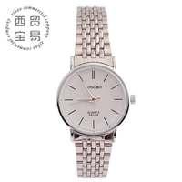 Free shipping wholesale fashion office ladies' Quartz full stainless steel waterproof steel band wristwatch wholesale 8810B