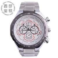 Free shipping 2014 wholesale fashion multi-function waterproof full stainless steel Men's Quartz Military watch wrist watch8830