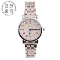 Free shipping wholesale fashion ladies' Quartz full stainless steel waterproof steel band wristwatch wholesale 8824
