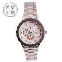 Free shipping 2014  multi-function watch women's Quartz full stainless steel waterproof steel band wristwatch wholesale 8716