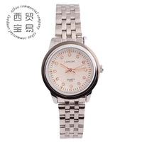 Hot 2014 Luxury champagne Rhinestone women's Quartz full stainless steel waterproof steel band wristwatch wholesale 8795