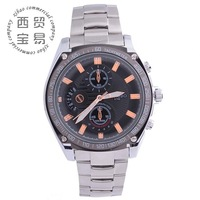 new 2014 wholesale Men's multi-function Military watch Quartz waterproof full stainless steel band wristwatch 8786