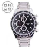 Free shipping fashion full stainless steel Analog Men's compass Quartz Military watch waterproof band wrist watch wholesale8689