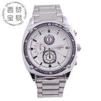 Hot sale brand wholesale Men's multi-function Military watch Quartz waterproof full stainless steel band wristwatch 8782