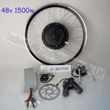 electric bike kit promotion