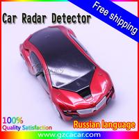 Free Shipping anti car laser radar detector car speed control radar detector