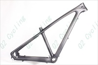 Q2 27.5er Carbon MTB 650B Mountain Bike Frame Weigh 1190g