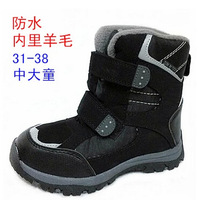 children snow boots boy boots waterproof pure wool thermal ploughboys cotton boots