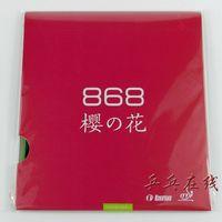 Free Shipping 2pcs Kokutaku BLutenkirshce 868 table tennis rubber ping pong racket blade Pimples in J8