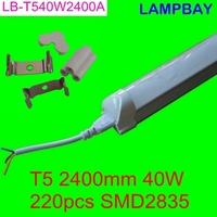 LED tube 2.4m 8ft 2400mm 40W T5 high quality high lumens 220PCS SMD2835