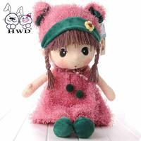 Plush dolls toys for girls baby toys doll for girl Stuffed Plush baby toys dolls accessaries 45cm 60cm