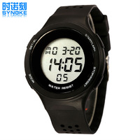 2014 Original SYNOKE Colorful Silicone Jelly Digital Watches 5ATM Swim Waterproof Alarm Backlight Children Girl Sports Watches
