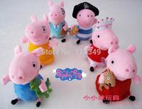2014 new cheap 26 cm original cartoon safty toys single peppa pig plush toy doll family 6pcs/set baby lovely toy