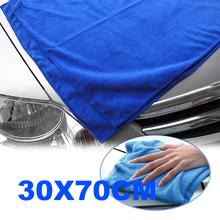 High Quality Microfiber Car Cleaning Washing Cloth 30X70CM Free / Drop Shipping E5M1(China (Mainland))