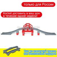 Funlock Duplo learning & education bridge building blocks baby toy 27pcs  MF015070B