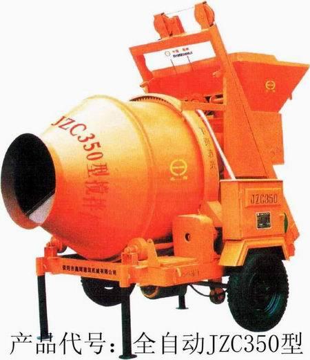 JZC350 , Betoneira Mobile, betoneira portátil , série JZC & JZM , Beton Machine, misturador de argamassa , misturador de cimento(China (Mainland))