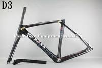 2014 RFM008 De Rosa D3 carbon road bike mountain bike frame carbon wheels bicycle bike frame handlebar clamp saddle bottle cage