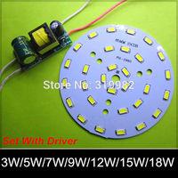 10sets/lot, 3W 5W 7W 9W 12W 15W 18W SMD 5730 5630 LED PCB with LEDs installed and driver set, LED lamp aluminum plate base