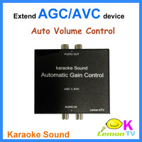 AGC/AVC device-Automatic Volume Control for karaoke output