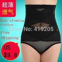Summer ultra-thin seamless abdomen panties female high waist slimming butt-lifting postpartum body shaping beauty care