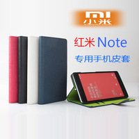 Xiaomi Hongmi Note Double Color Leather PU moblie phone case free shipping
