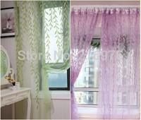 Green& Purple willow Curtain Window Screening Balcony Finished Product Curtain Yarn rustic Fabric modern curtain yarn