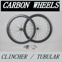 MOST light weight carbon wheels  taiwan bike wheelsets carbon fiber  Wheelset C/T-50 Clincher /Tubular 3K weave wheels 50mm