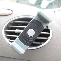 hot Universal car air vent phone holder,phone holder for car air vent,phone mount for car air conditioning port
